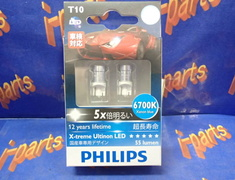 Philips - LED bulb (T 10, 6700 K)