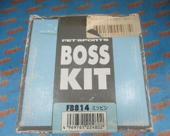 FET - Used! Steering boss (FB814)