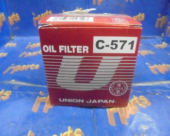 Unknown - Oil filter (C-571)