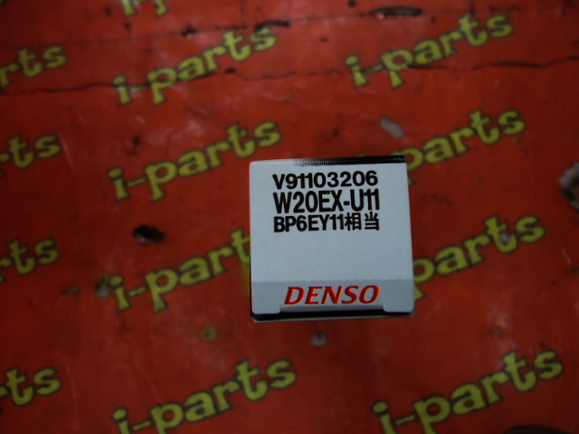 Denso - Unused plugs (W20EX-U11)